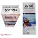 ماسک باله آ روغن کوسه shark oil balea