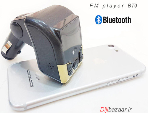 خرید fm player bluetooth
