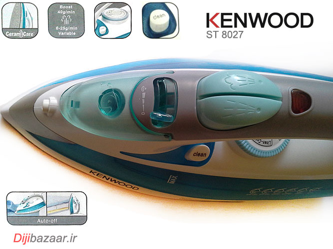 اتو بخار KENWOOD STEAM